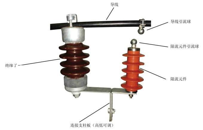 新型线路防雷过电压保护器